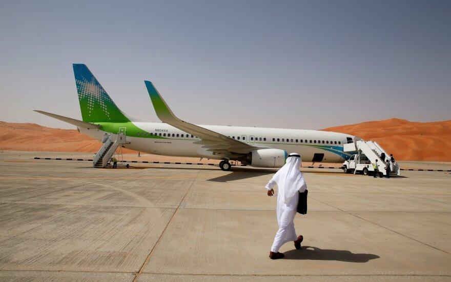 Oro uostas Saudo Arabijoje