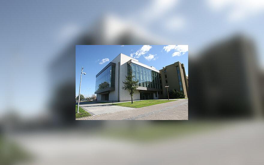 Naujieji Seimo rūmai