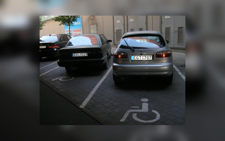 """Parkavimas Kauno """"Akropolyje"""""""