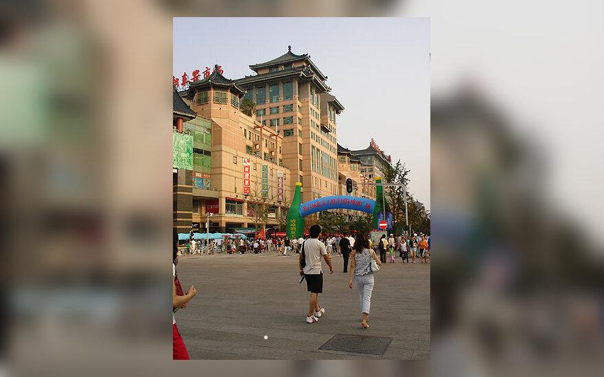 Pekinas, Kinija