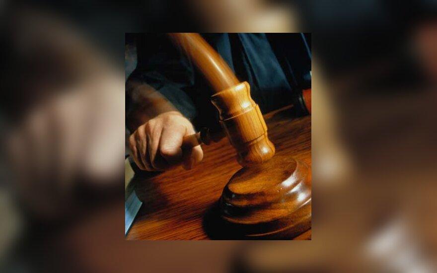 Teismas