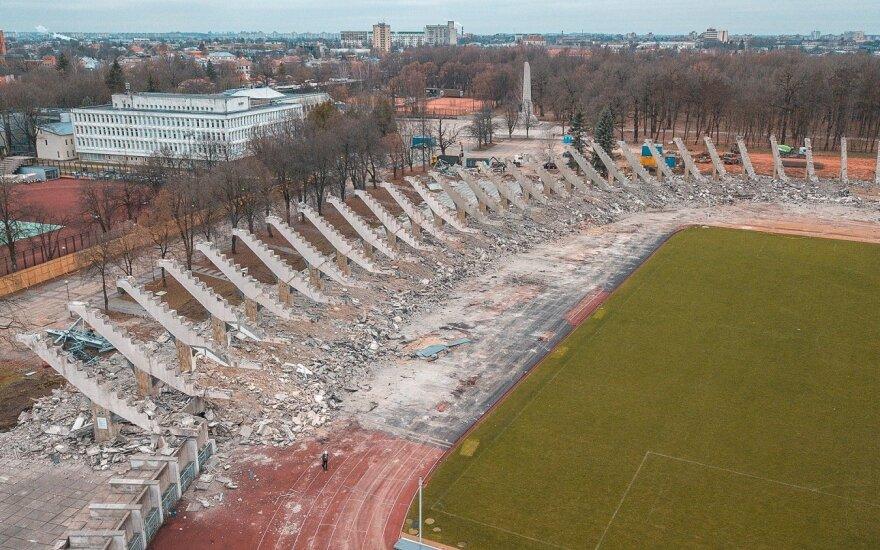 Kauno stadionas