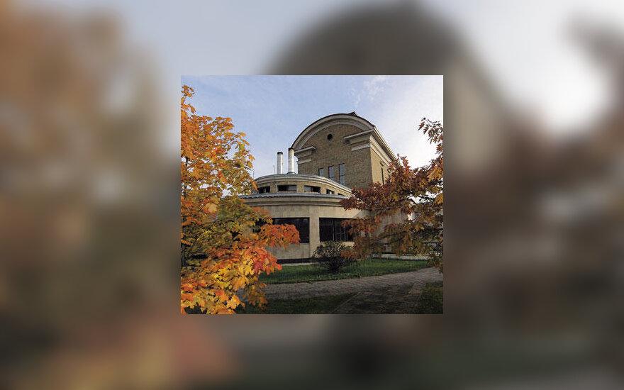 Rygos krematoriumas
