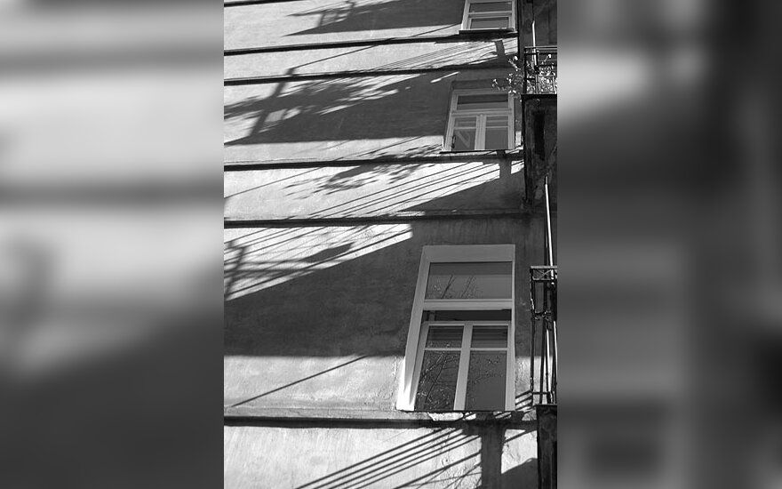 Namas, pastatas, nekilnojamasis turtas