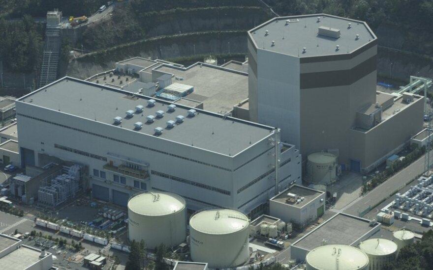 Curugos atominė elektrinė