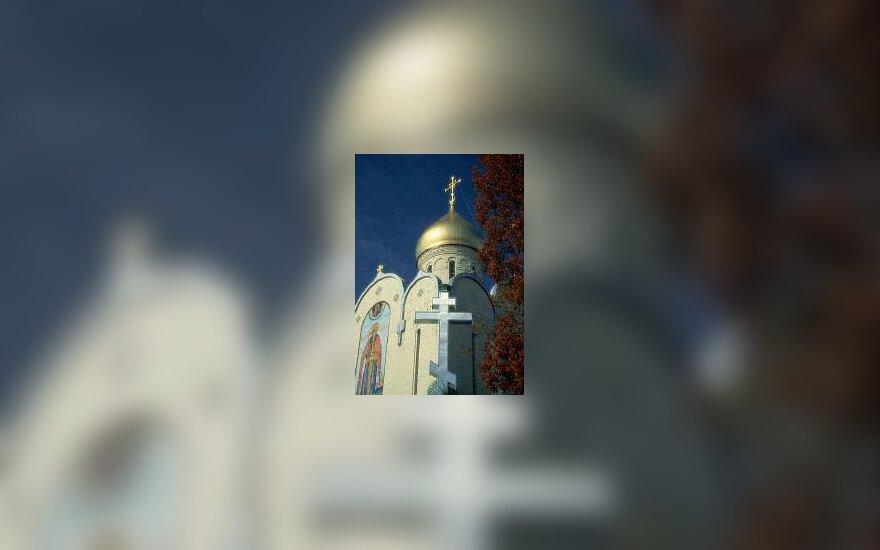 Ortodoksų bažnyčia