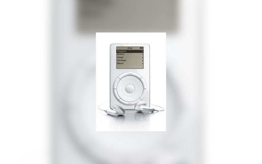 """""""iPod"""""""