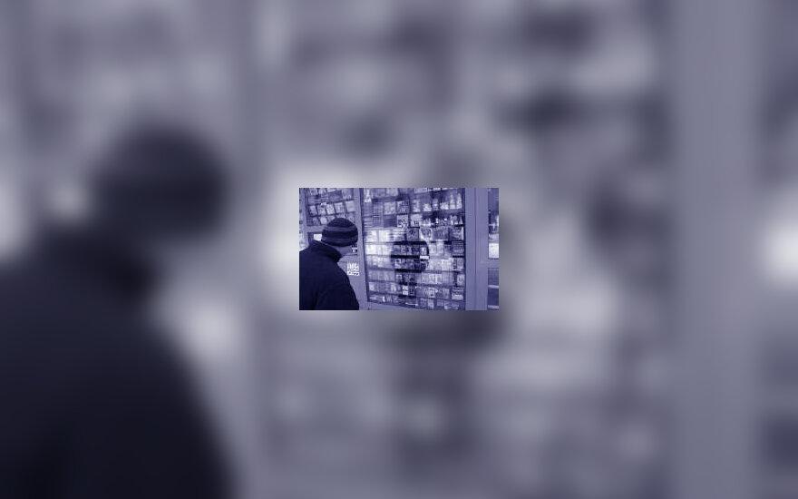 Muzikos įrašai