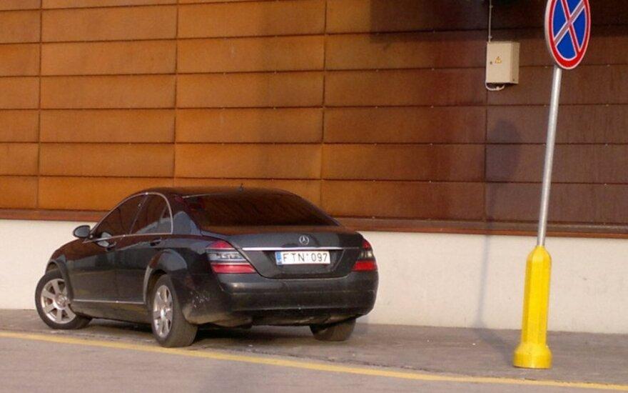 Klaipėdoje, Taikos g. 2012-12-30
