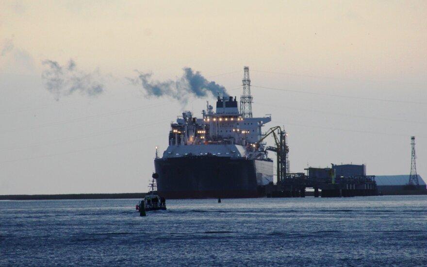 """""""Arctic Aurora"""" LNG tanker"""