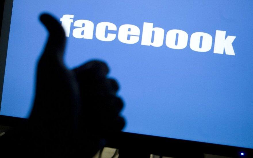 """Valstybės paskola jauniesiems verslininkams neišeinant iš """"Facebook"""""""