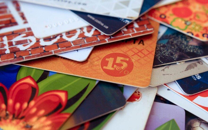 Dovanų kortelės