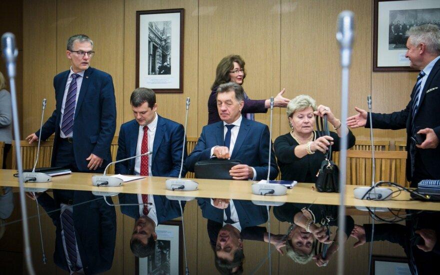 Julius Sabatauskas, Gintautas Paluckas, Algirdas Butkevičius, Irena Šiaulienė, Algirdas Sysas