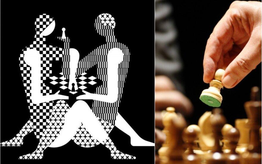 Pasaulio šachmatų čempionato logotipas