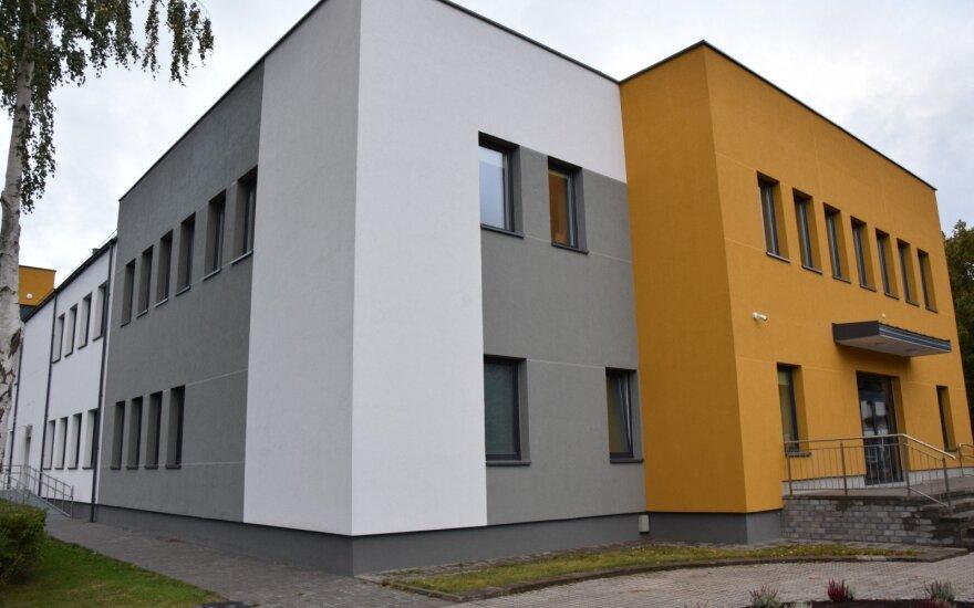 Šakių kultūros centras