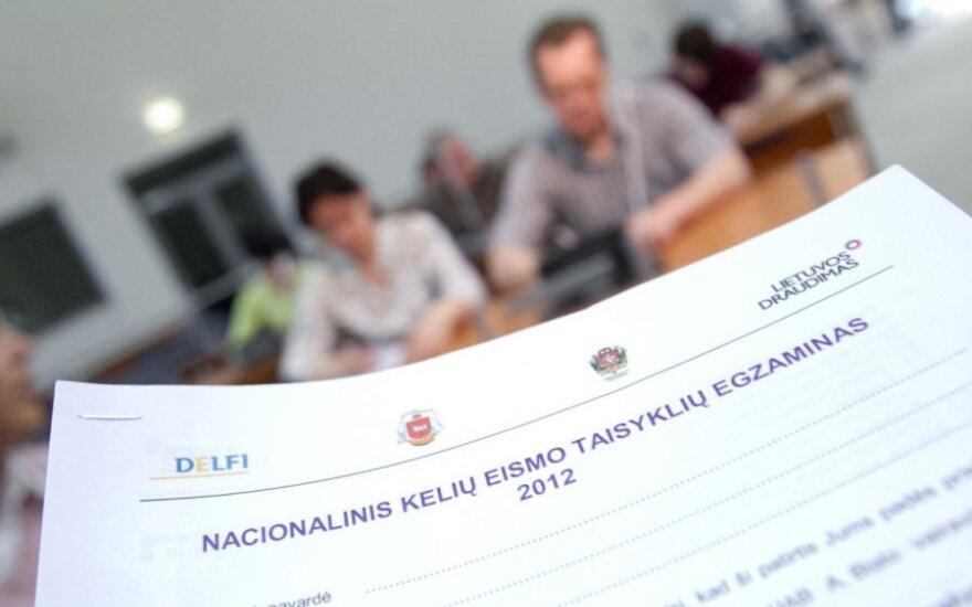 Nacionaliniame KET egzamine - daug naujovių