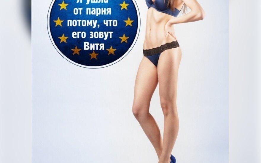 Erotinis Euromaidano kalendorius