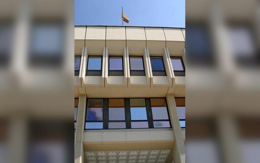 Seimas, Seimo rūmai