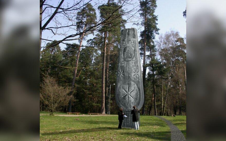 """Vilniuje išaugs """"Vienybės medis"""""""