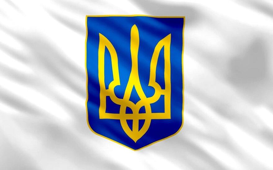 Ukrainos herbas
