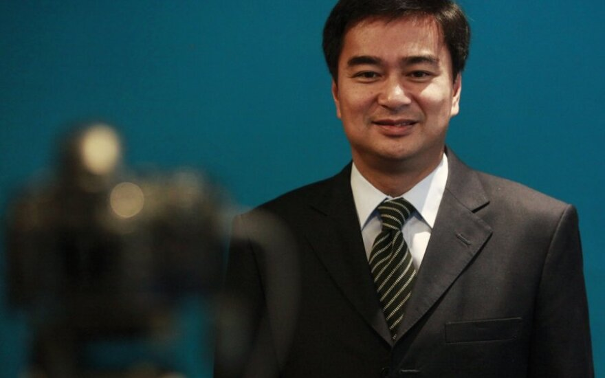 Abhisitas Vejjajiva