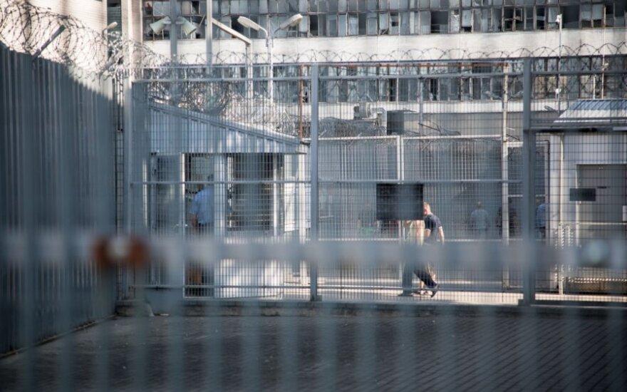 86 осуждённых воспользовались амнистией
