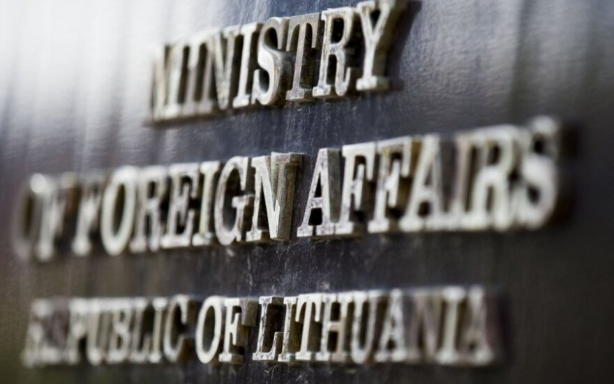Lithuanian Foreign Ministry's statement on elections in Ukraine