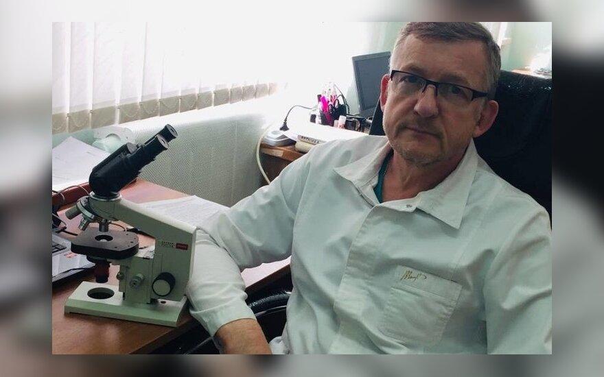 Aleksejus Kupriušinas
