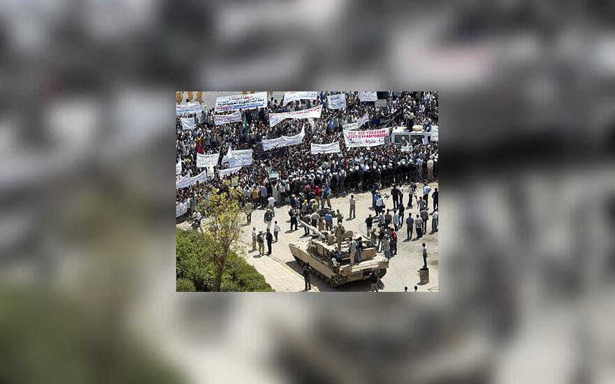 Šiitų protesto demonstracija  Bagdade
