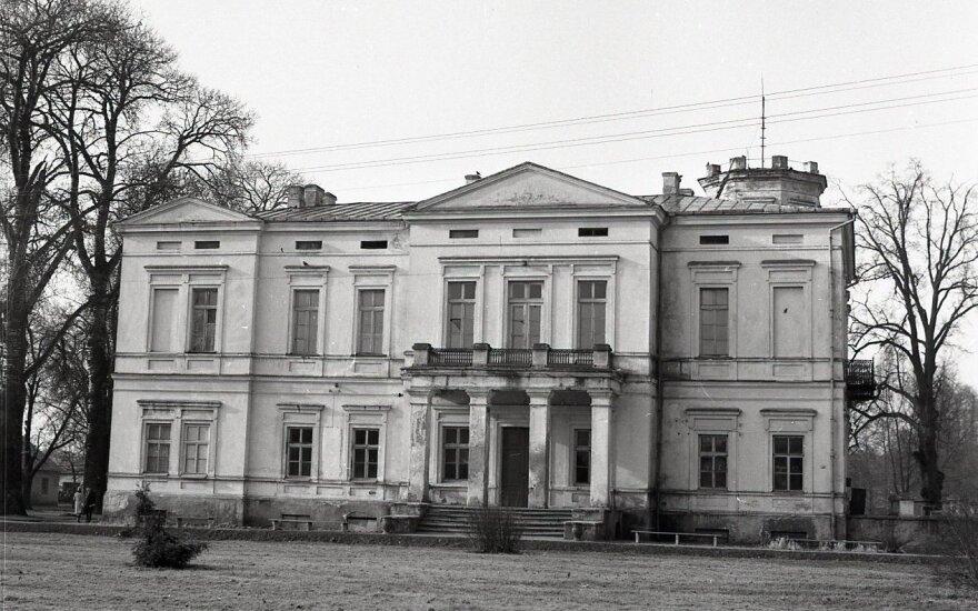 Rūmų fasadas, 1975 m.