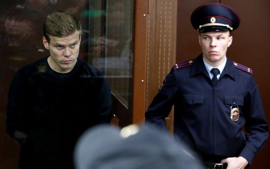 Aleksandro Kokorino ir Pavelo Mamajevo teismas