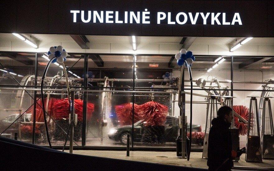 Tunelinės plovyklos Vilniuje atidarymas