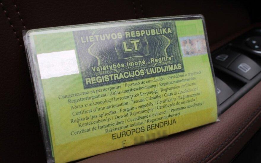 Automobilio registracijos liudijimas
