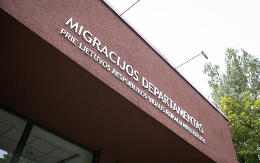 Nauja migracijos informacinė sistema palengvins prašymų teikimą