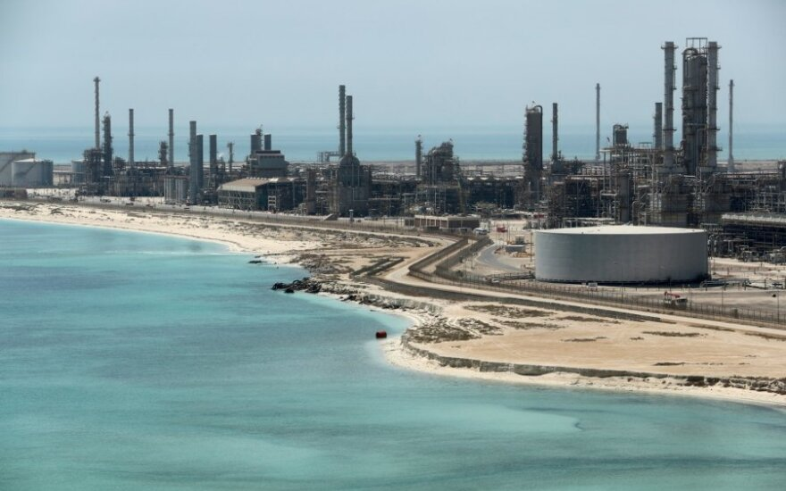 Aramco naftos perdirbimo gamykla