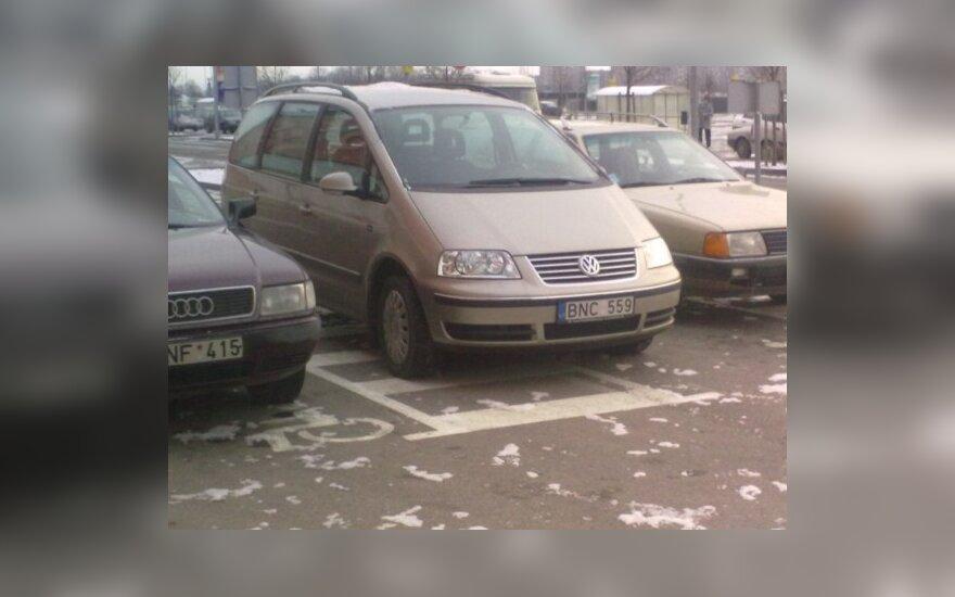 """Kaune, prie PC """"Mega"""". 2009-12-15, 11.44 val."""