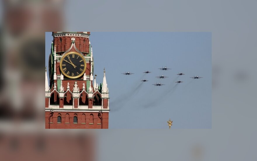 Į Maskvą švęsti pergalės metinių – tik su kvietimu