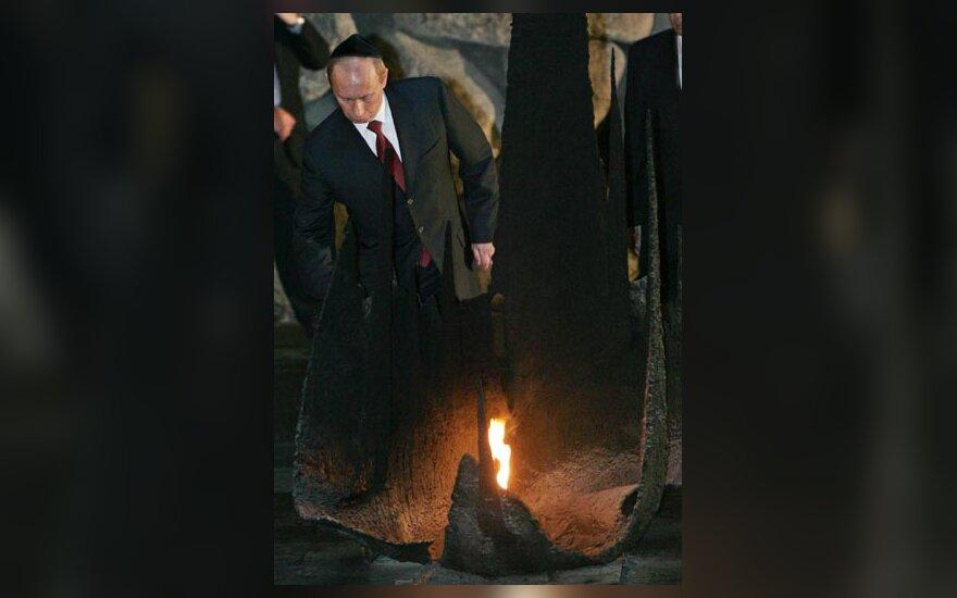 """V.Putinas """"Jad Vašem"""" muziejuje"""