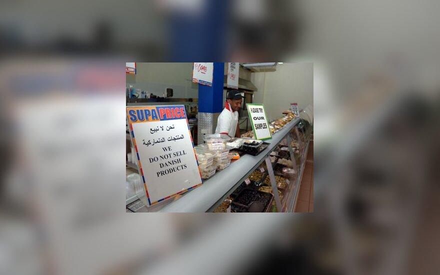 Musulmonų protestas prieš pranašo Mahometo karikatūras - nepirkti danų maisto produktų