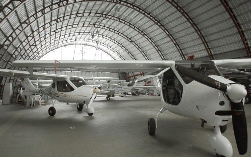 Namai aerodrome