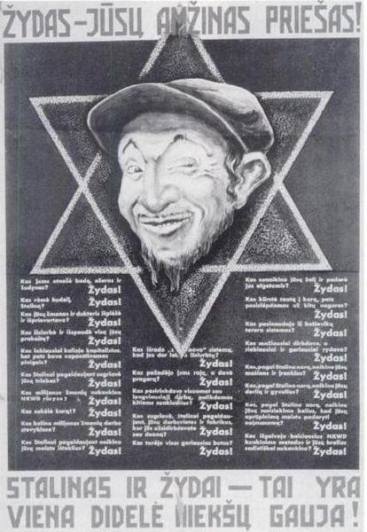 Antisemitins plakatas, Lietuvos valstybes istorijos archyvo nuotr.