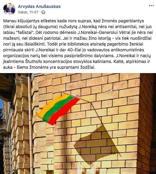 "Arvydo Anušausko ""Facebook"" įrašai"