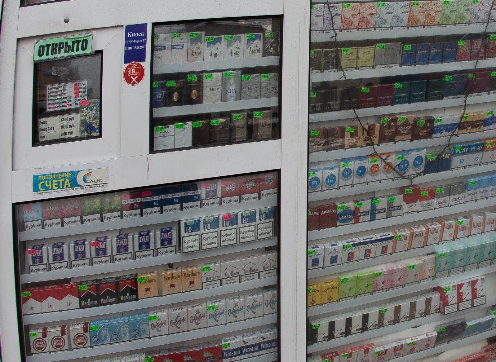 Сигареты из лнр и днр купить где можно купить электронную сигарету в туле