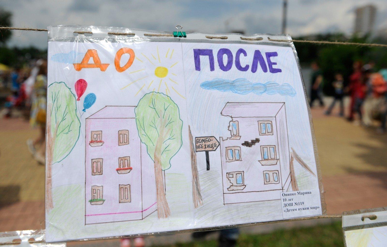 Зеленский анонсировал реформы для бизнеса и«вливания» вДонбасс