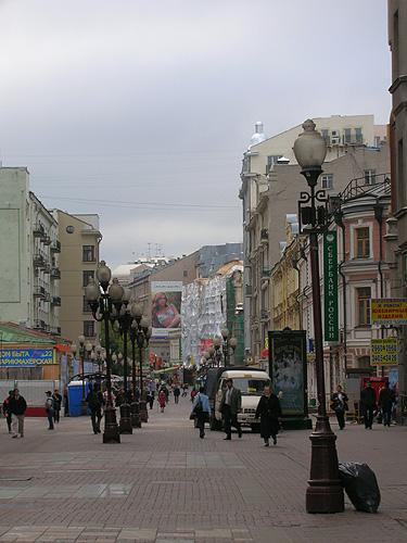 Arbato gatvė Maskvoje