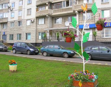 Maskvos daugiabučio kiemas