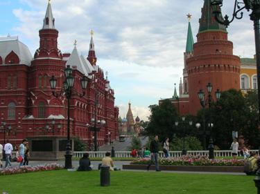 Raudonosios aikštės Maskvoje prieigos
