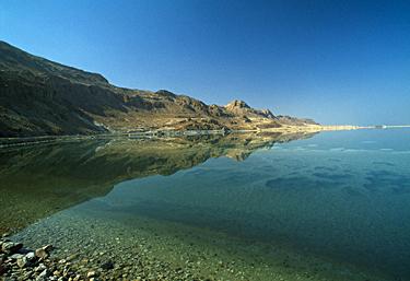 Izraelis, Negyvoji jūra