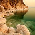 Raudonosios jūros pakrantė