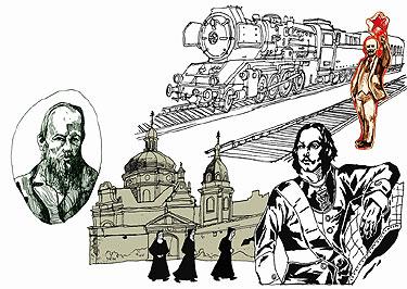 Fiodoras Dostojevskis (kairėje), Petras I (dešinėje apačioje) ir Vladimiras Leninas
